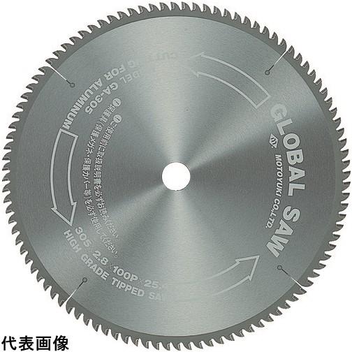 モトユキ グローバルソー アルミ用 [GA-210-80] GA21080 販売単位:1 送料無料