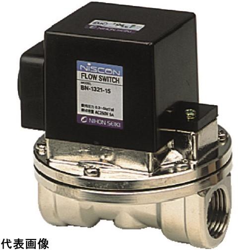 日本精器 フロースイッチ 10A 低流量用 [BN-1321L-10] BN1321L10 販売単位:1 送料無料