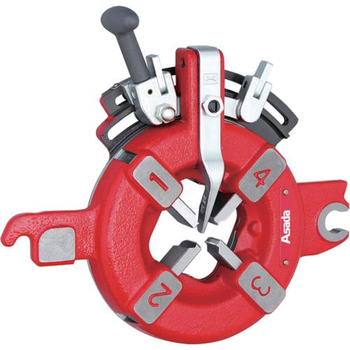 アサダ 水道・ガス管用ビーバーダイヘッド 自動 PT1/2 -3/4 [BE01A] BE01A 販売単位:1 送料無料