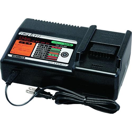 泉 リチュウムイオン用充電器 [CH-25LNW] CH25LNW 販売単位:1 送料無料