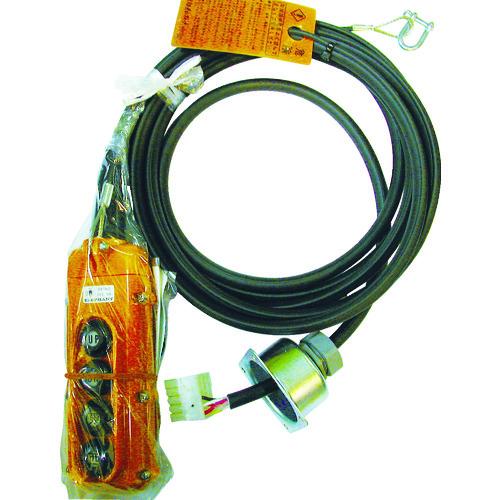 象印 FAM・LM用4点押ボタンスイッチセット(コード3m付き) [4AA-30] 4AA30 販売単位:1 送料無料