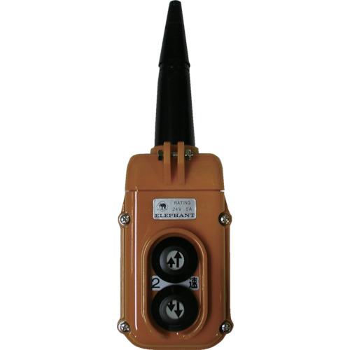 象印 αSB2点押ボタンスイッチ(2速) [Y2B-ASB] Y2BASB 1個販売 送料無料
