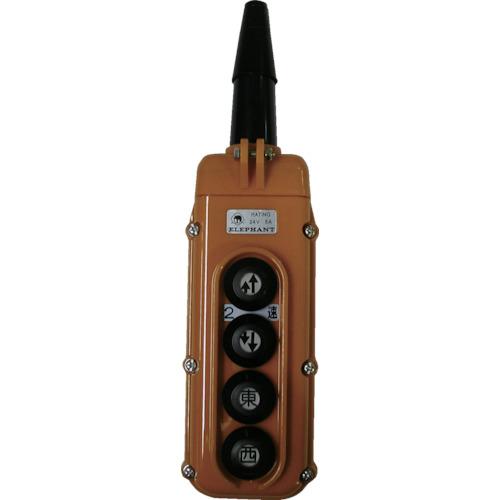 象印 F4M用4点押ボタンスイッチ [Y4BA-FB] Y4BAFB 1個販売 送料無料