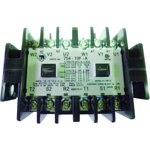 象印 FA用マグネットスイッチ [YFA-005246] YFA005246 1個販売 送料無料