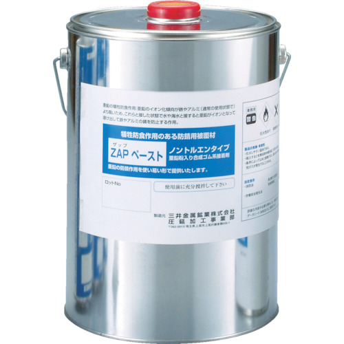 MSMMBC ZAPペースト 4000ml缶 [ZAP-PT3] ZAPPT3 販売単位:1 送料無料
