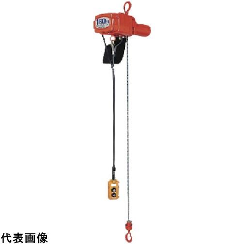 象印 α型電気チェーンブロック・100kg・6m・単相100V [AS-K1060] ASK1060 販売単位:1 送料無料