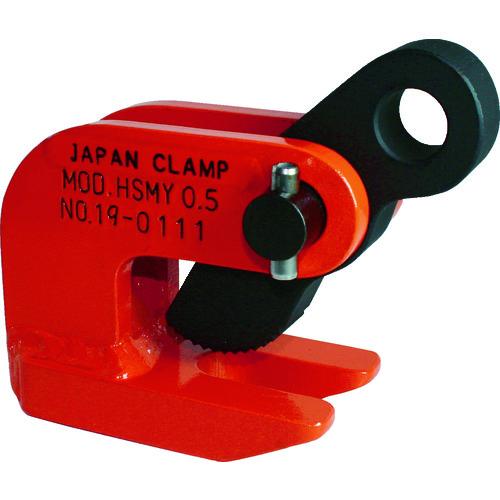 日本クランプ 水平つり専用クランプ [HSMY-1] HSMY1 販売単位:1 送料無料