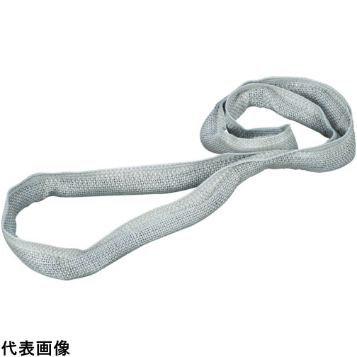 田村 耐酸水切りスリング HMN-W012.5/N-1.25×2.0 [MPWN1250200] MPWN1250200 販売単位:1 送料無料