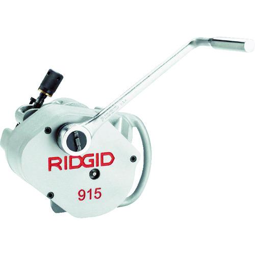 RIDGID 送料無料 手動式ロールグルーバー RIDGID 915 [88232] 88232 販売単位:1 88232 送料無料, EASY NAVY:8498e3ab --- sunward.msk.ru