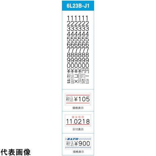 SATO ハンドラベラー UNO用ラベル 1W-1白無地強粘(100巻入) [023999001] 023999001 販売単位:1 送料無料