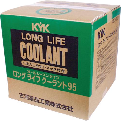 KYK ワンタッチLLC95%JIS緑20L (1缶入) [56-208] 56208 販売単位:1 送料無料