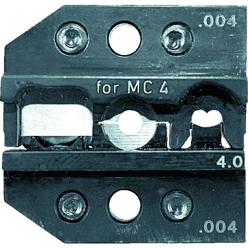 RENNSTEIG 圧着ダイス 624-004 MC4 4mm [624-004-3-0] 62400430 販売単位:1 送料無料