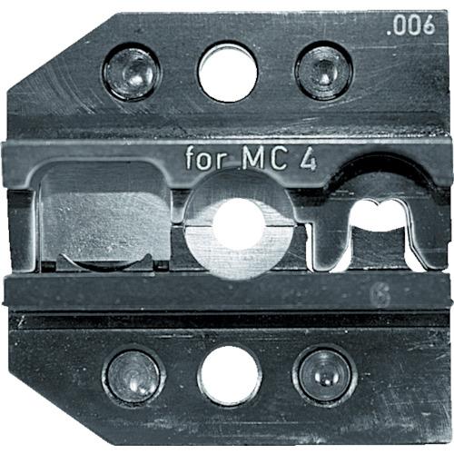 RENNSTEIG 圧着ダイス 624-006 MC4 6mm [624-006-3-0] 62400630 販売単位:1 送料無料