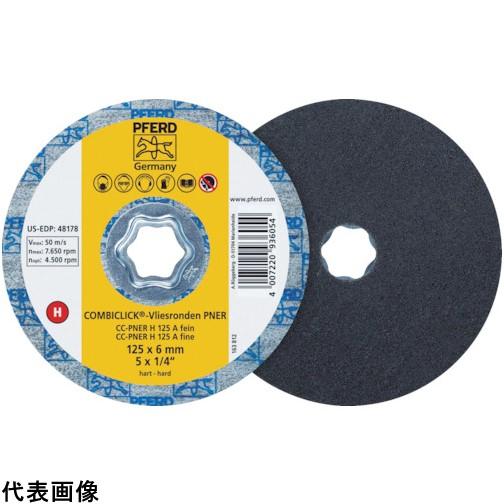PFERD ディスクペーパー コンビクリック不織布ディスク PNER [948200] 948200 5枚セット 送料無料