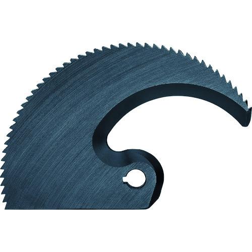 KNIPEX 9532-060用替刃 [9539-720] 9539720 販売単位:1 送料無料