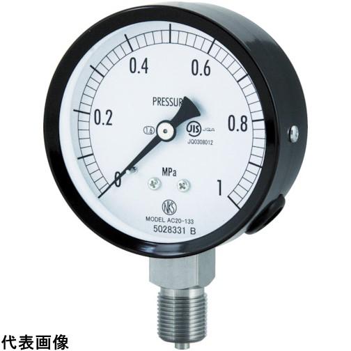 長野 普通形圧力計(A枠立形・φ75・G3/8B・0.0~0.25Mpa) [AC20-133-0.25MP] AC201330.25MP 販売単位:1 送料無料