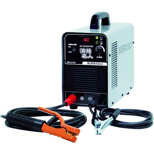 育良 溶接名人 インバーターアーク溶接機 100V・200V兼用 [ISK-LY162] ISKLY162 販売単位:1 送料無料