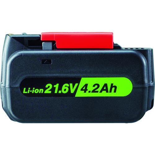 空研 KW―E250pro用電池パック(21.6V 4.2Ah) [KB9L62J] KB9L62J 販売単位:1 送料無料