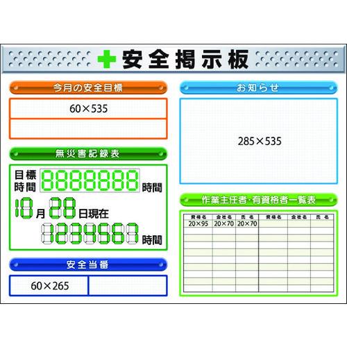 つくし スチール製ミニ掲示板 2列タイプ [KG-1211E] KG1211E 販売単位:1 送料無料
