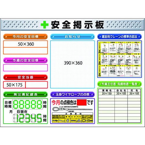 つくし スチール製ミニ掲示板 3列タイプ [KG-1222E] KG1222E 販売単位:1 送料無料