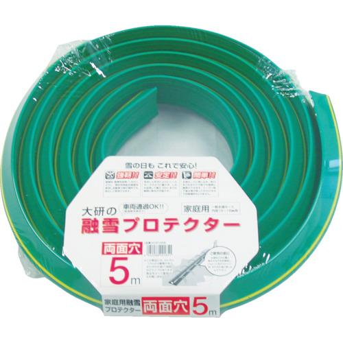 大研 家庭用融雪プロテクタ10M両面穴 [KUP-10W] KUP10W 販売単位:1 送料無料
