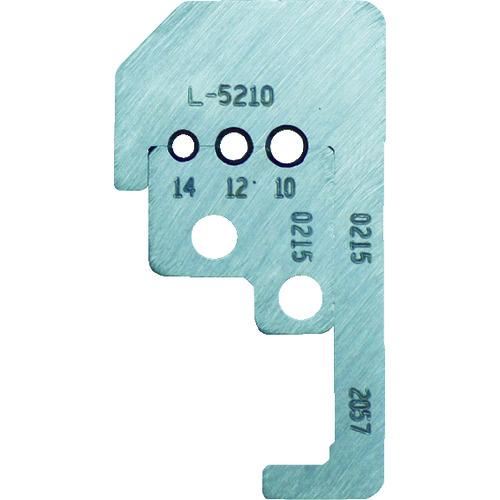 IDEAL カスタムストリッパー替刃 45‐180用 [L-5210] L5210 販売単位:1 送料無料