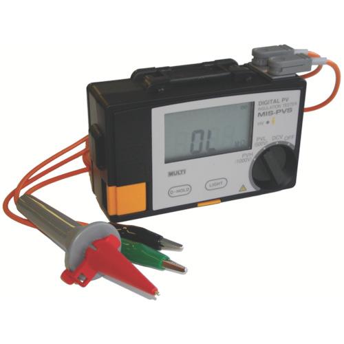 マルチ 太陽電池パネル対応絶縁抵抗計 [MIS-PVS] MISPVS 販売単位:1 送料無料