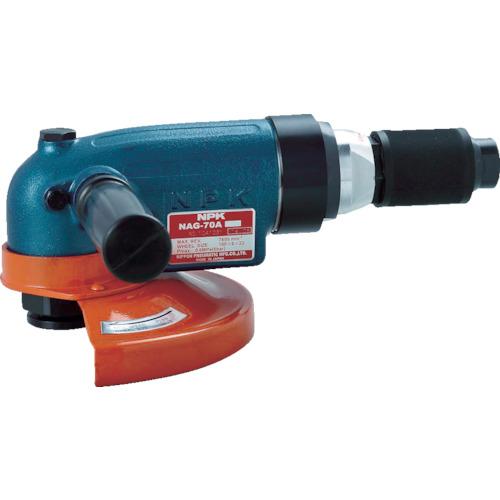 NPK アングルグラインダ 180mm用 10756 [NAG-70A] NAG70A 販売単位:1 送料無料