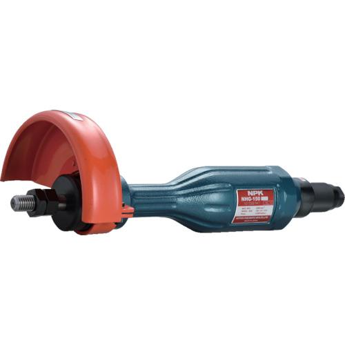 NPK ストレートグラインダ 平型砥石 150mm用 10081 [NHG-150] NHG150 販売単位:1 送料無料