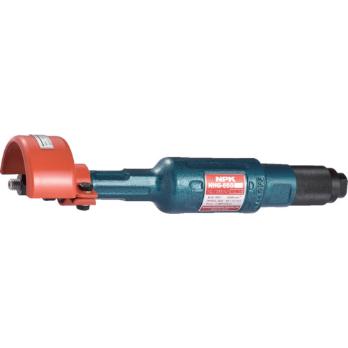 NPK CNSグラインダ 65mm用 10044 [NHG-65G] NHG65G 販売単位:1 送料無料