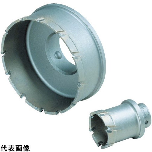 ボッシュ 深穴ホールソー カッター 65mm [PFH-065C] PFH065C 販売単位:1 送料無料
