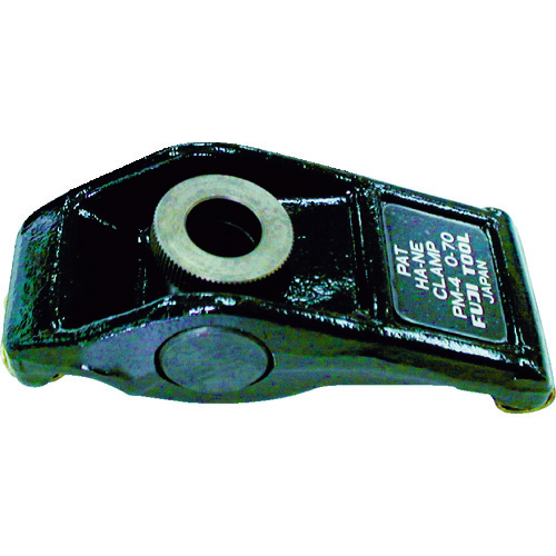 フジ ハネクランプ本体 M14用 2個1組 [PM-4] PM4 販売単位:1 送料無料