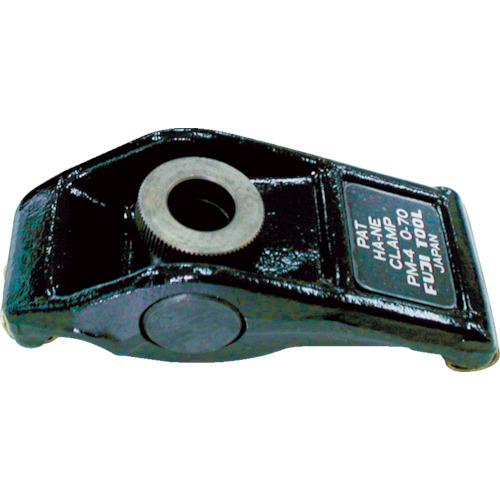 フジ ハネクランプ本体 M22用 2個1組 [PM-7] PM7 販売単位:1 送料無料
