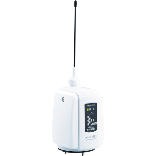 パトライト ワイアレスコントロールユニット 受信機タイプ 高速版 白 [PWS-RH-W] PWSRHW 販売単位:1 送料無料