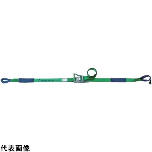 allsafe ラッシングベルト ラチェット式65mmしぼり仕様超重荷重 [R6I15] R6I15 販売単位:1 送料無料