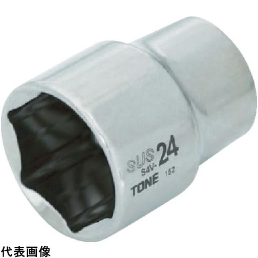 TONE SUSソケット 36mm [S4V-36] S4V36 販売単位:1 送料無料
