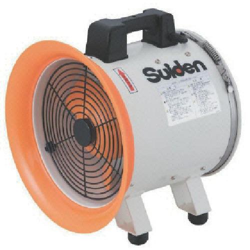 スイデン 送風機 ハネ300mm 100V ポッキンプラグ仕様 [SJF-300RS-1P] SJF300RS1P 販売単位:1 送料無料