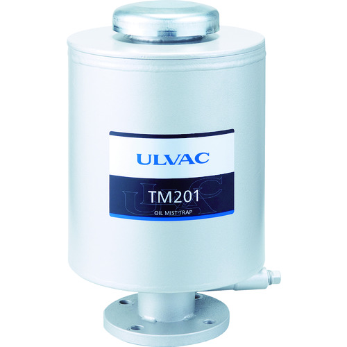 【お買い物マラソン クーポン配布中】ULVAC オイルミストトラップ TM201 [TM201] TM201 販売単位:1 送料無料