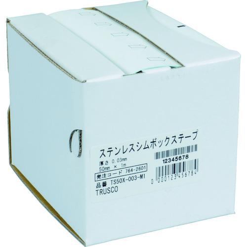 TRUSCO トラスコ中山 ステンレスシムボックステープ 0.005 100mmX1m [TS100X-0005-M1] TS100X0005M1 販売単位:1 送料無料