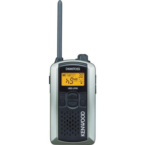 ケンウッド 特定小電力トランシーバー(交互通話) [UBZ-LP20SL] UBZLP20SL 販売単位:1 送料無料