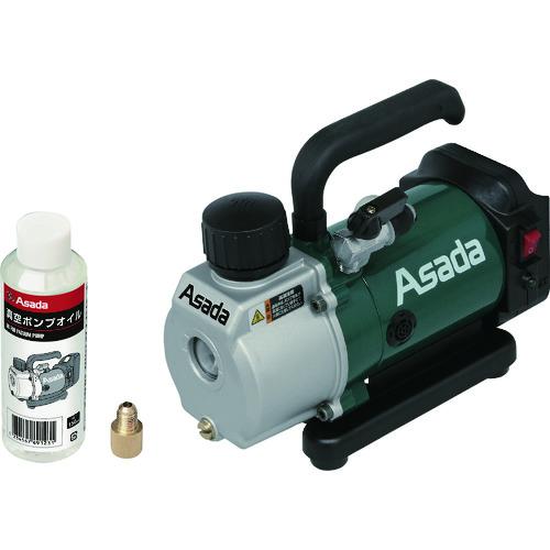 アサダ 充電式真空ポンプ1.5CFM-BN(バッテリなし) [VP150] VP150 販売単位:1 送料無料