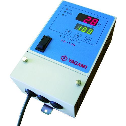ヤガミ デジタル温度調節器 [YD-15N] YD15N 販売単位:1 送料無料