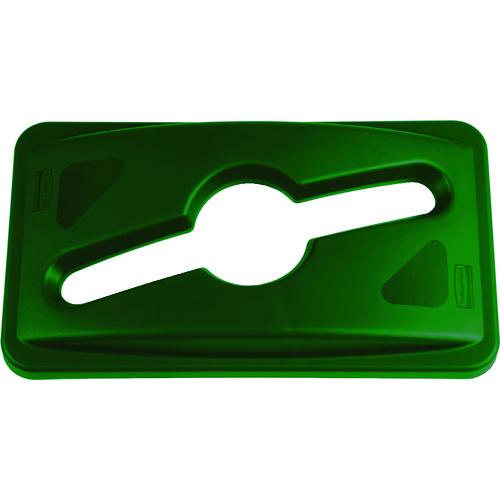 ラバーメイド スリムジムコンテナ用フタ シングルストリーム方式 グリーン [178837306] 178837306 販売単位:1 送料無料