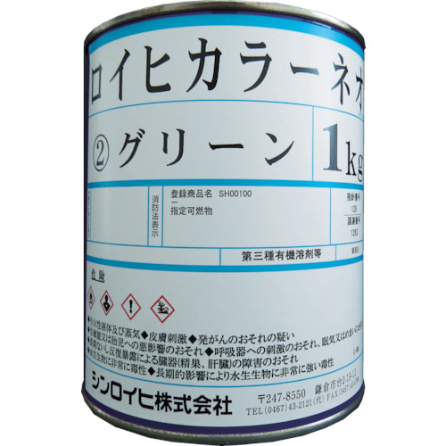 シンロイヒ ロイヒカラーネオ 1kg レモン [20006N] 20006N 販売単位:1 送料無料