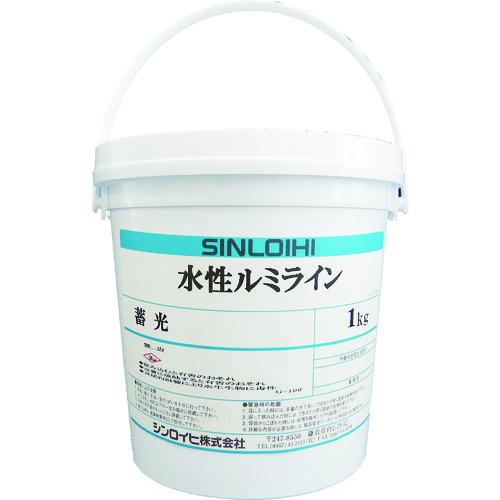 シンロイヒ 水性ルミライン蓄光 1kg クリーム [2000MR] 2000MR 販売単位:1 送料無料