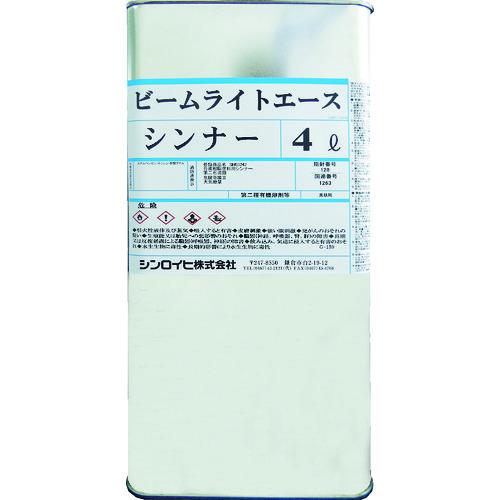 シンロイヒ ビームライトエースシンナー 4L [2001KF] 2001KF 販売単位:1 送料無料