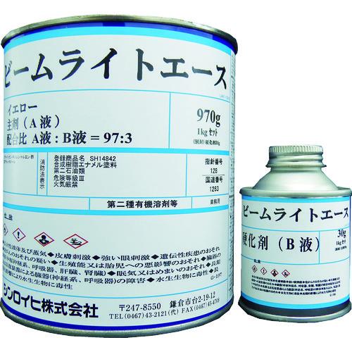 シンロイヒ ビームライトエース 1kg イエロー [2001MG] 2001MG 販売単位:1 送料無料