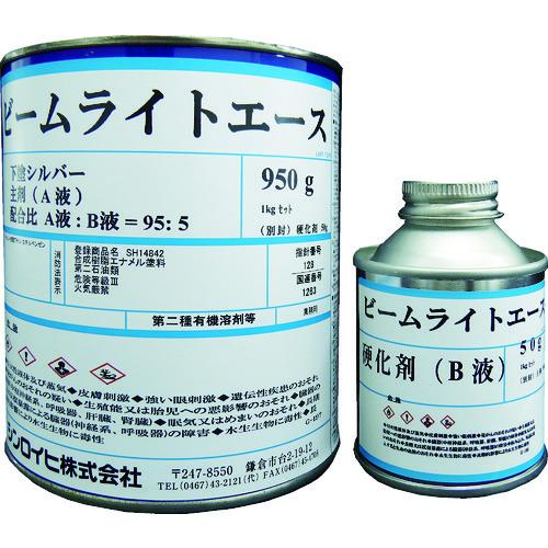 シンロイヒ ビームライトエース 下塗りシルバー 1kg [2001ML] 2001ML 販売単位:1 送料無料