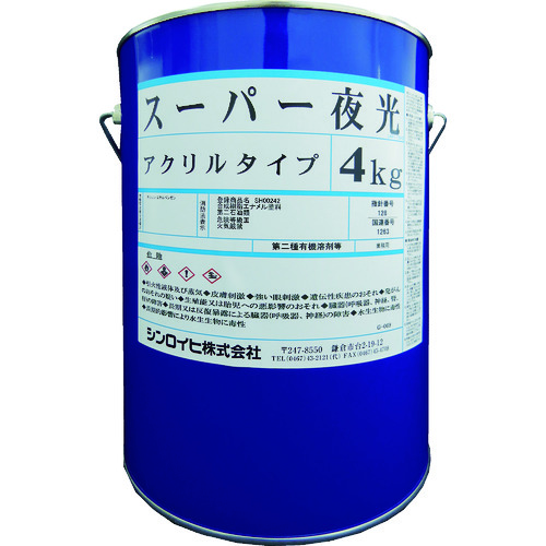 シンロイヒ スーパー夜光塗料 4kg [2001MY] 2001MY 販売単位:1 送料無料