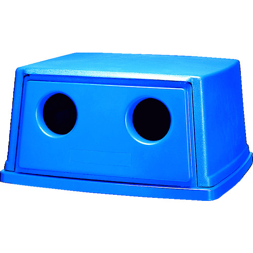 ラバーメイド グラットンコンテナ用 ボトル/缶・リサイクルトップ ダークブルー [256L65] 256L65 販売単位:1 送料無料
